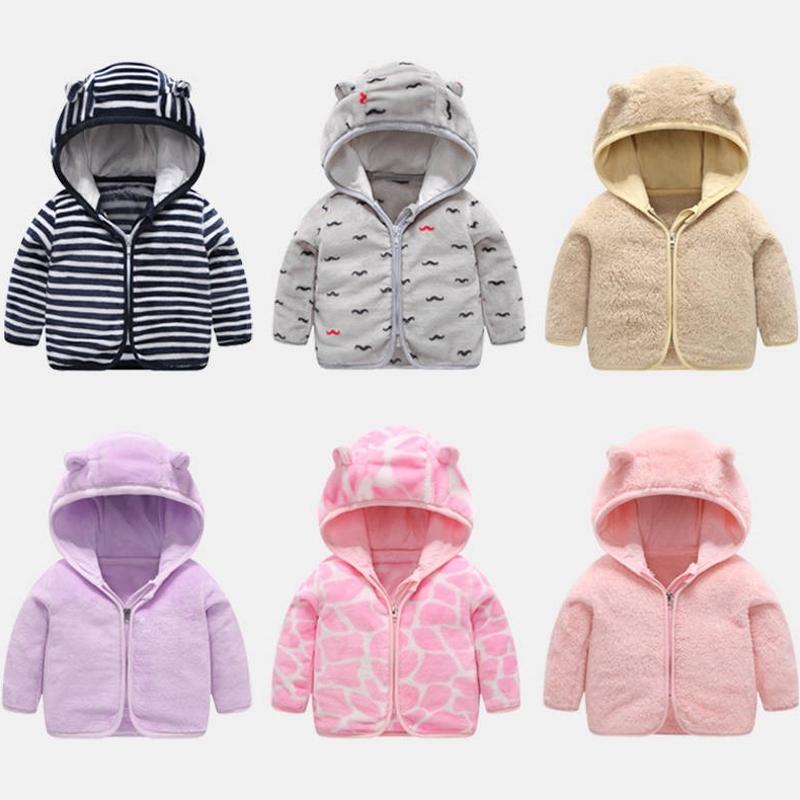 上衣外套春秋装衣服女童绒宝宝秋冬男童外套儿童婴儿珊瑚加厚a上衣