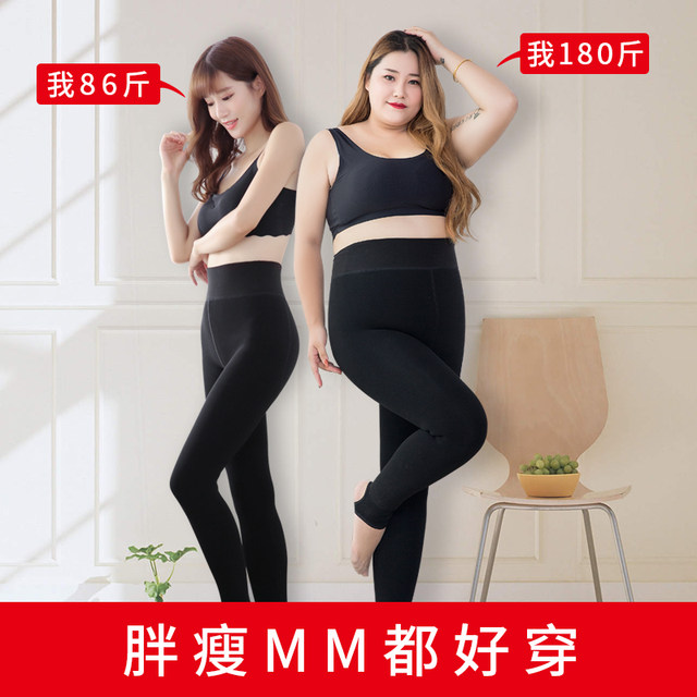 Air attendant gray bottoming pants female autumn and winter plus velvet thickened skin-free wear light leg artifact special ultra-thick warm cotton pants