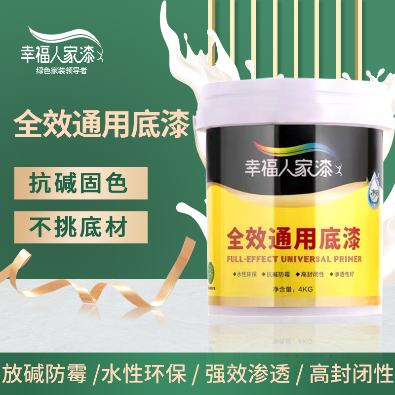 Interior and exterior wall anti-alkali sealing primer permeable primer base film paint Paint latex paint Household self-brush paint