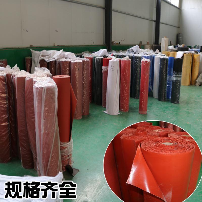 烧防护毯防火防水布 多功能玻璃纤维电厂阻燃挡烟垂壁多规格不燃