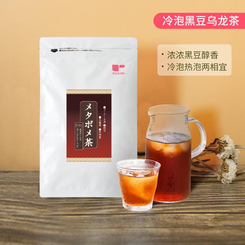 日本畅销NO.1健康茶:Tealife 冷泡黑豆乌龙茶 4.5gx30包