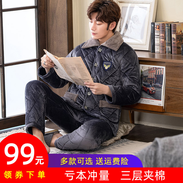 Men's new winter pajamas thick coral velvet suit three warm autumn and winter leisure dormitory Slim tracksuit