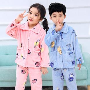 兒童法蘭絨睡衣套裝秋冬季加厚加絨家居服