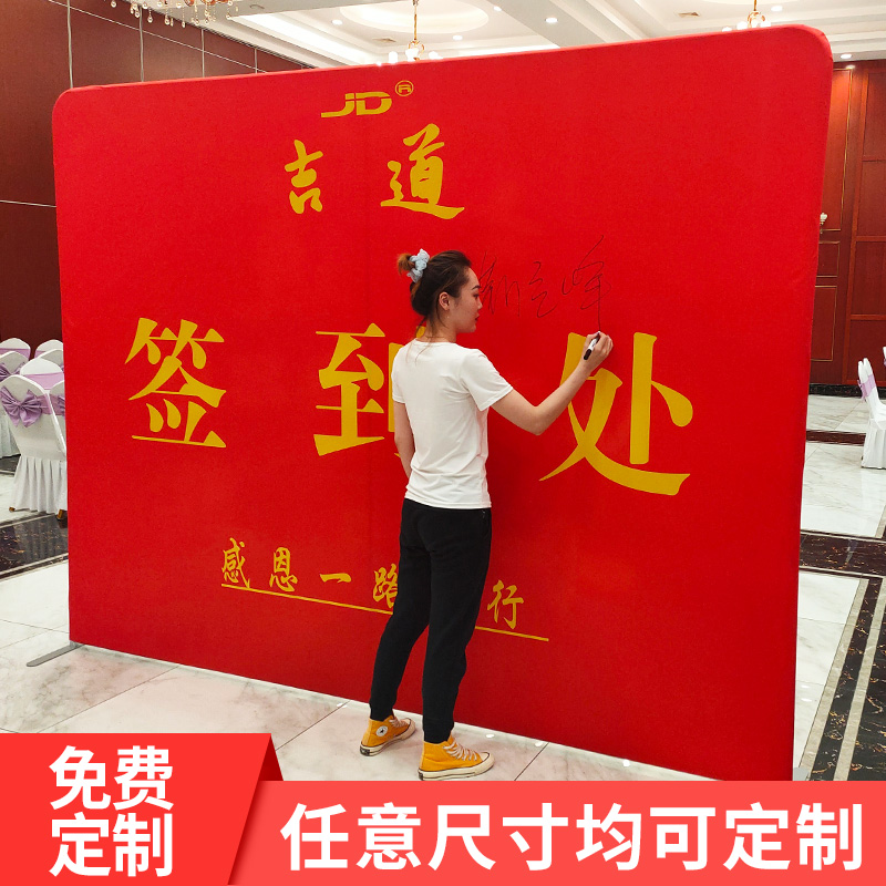 Fast screen show display rack Custom event live background wall Background frame Signature wall Check-in wall Pull-screen advertising display rack