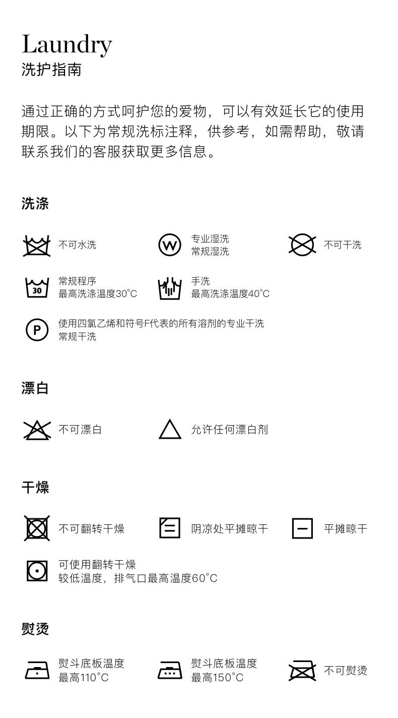 男士內褲[經典款]SANS TITRE POUR LUI 2021春季男羅紋三角褲NET-A-PORTER