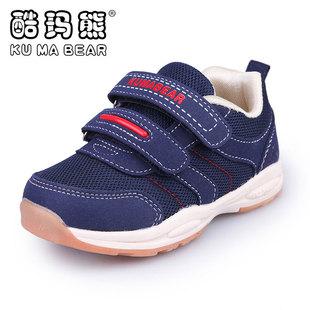 春季新款童鞋宝宝学步机能鞋运动鞋