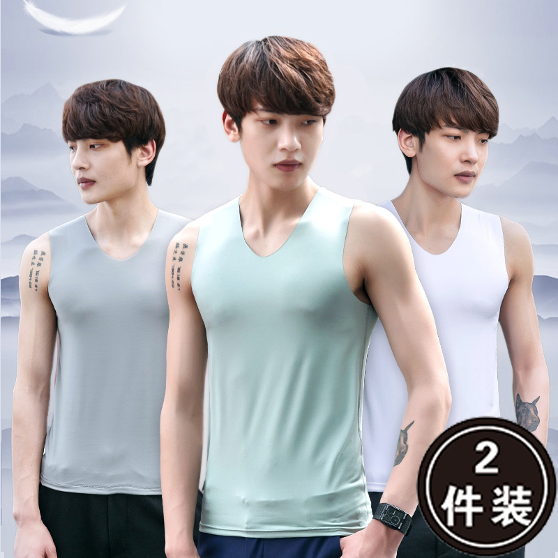2-piece loaded men's ice silk vest Slim Fitness Sports hurdles bottom Youth T-shirt home seamless vest