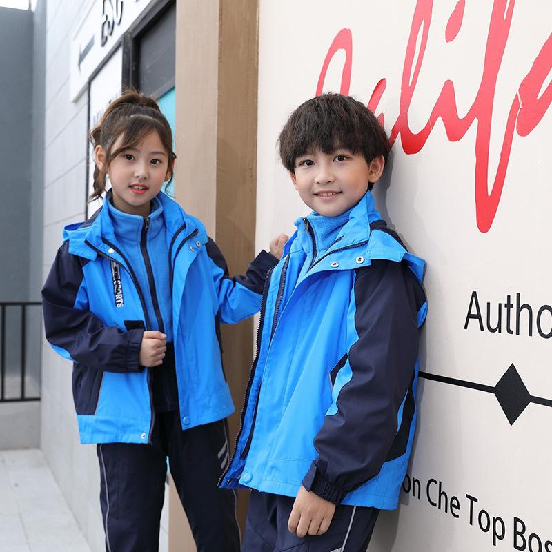 Đồng phục học sinh trẻ em Andes ba trong một học sinh tiểu học và trung học mùa đông phù hợp với quần áo mẫu giáo ba mảnh cộng với nhung dày - Đồng phục trường học / tùy chỉnh thực hiện