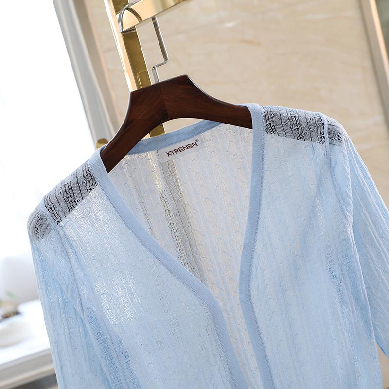 夏防晒开衫女短款冰丝针织衫女薄款夏天百搭小披肩外搭空调衫外套