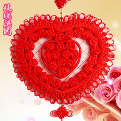 中国结福字客厅玫瑰花挂件玄关喜字家居装饰大号心形婚庆壁挂用