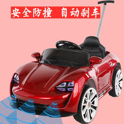 Anti collision children's electric toy car four wheel rechargeable remote control hand push baby boy and girl 1-year-old-5