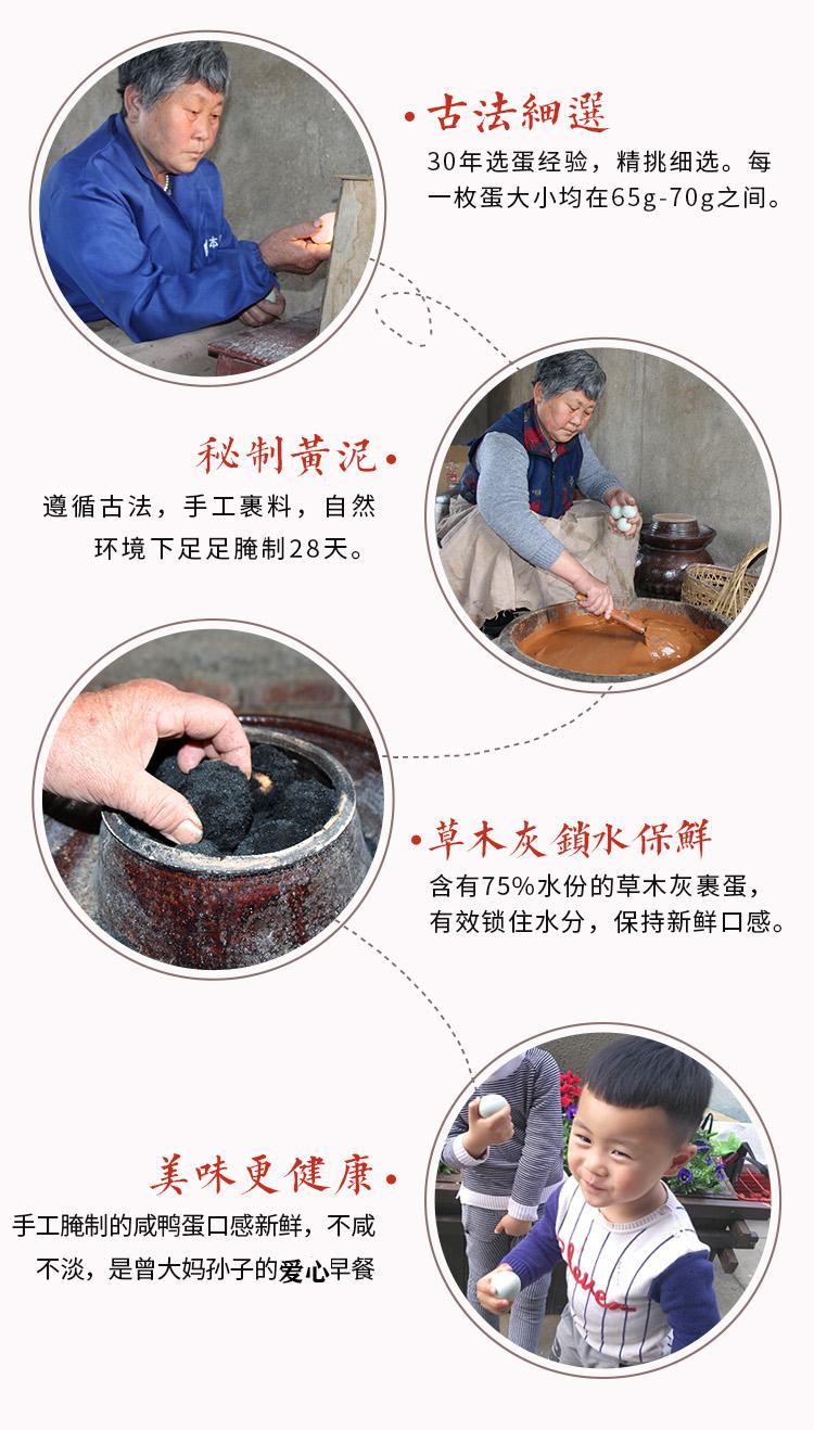 咸鸭蛋生新鲜腌製低盐正宗流油湖北沙湖特产枚装不咸的红泥盐蛋详细照片