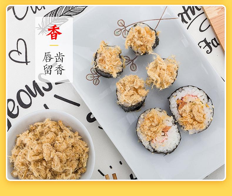 悠香坊纯猪肉鬆无添加儿童营养肉鬆寿司烘焙专用肉鬆肉类零食详细照片