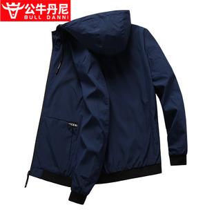 【公牛丹尼】男士夾克秋裝外套潮流百搭休閒