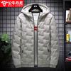 公牛丹尼衣男士外套冬季韩版潮流加厚上衣