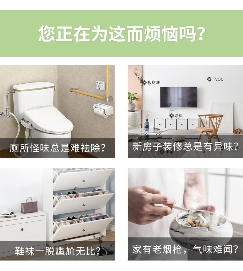 【宜家】固体芳香剂室内家用空气清新剂4盒