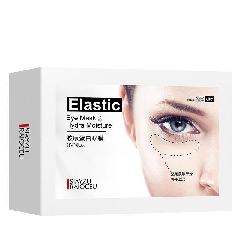 胶原蛋白口香糖眼膜淡化黑眼圈细纹眼袋提拉紧致眼贴膜紧致抗皱