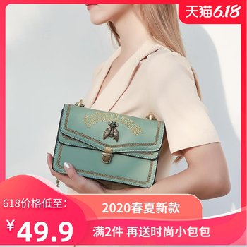 Small bag 2020 net red female bag new wave spring 2019 wild lady bee shoulder chain crossbody small square bag