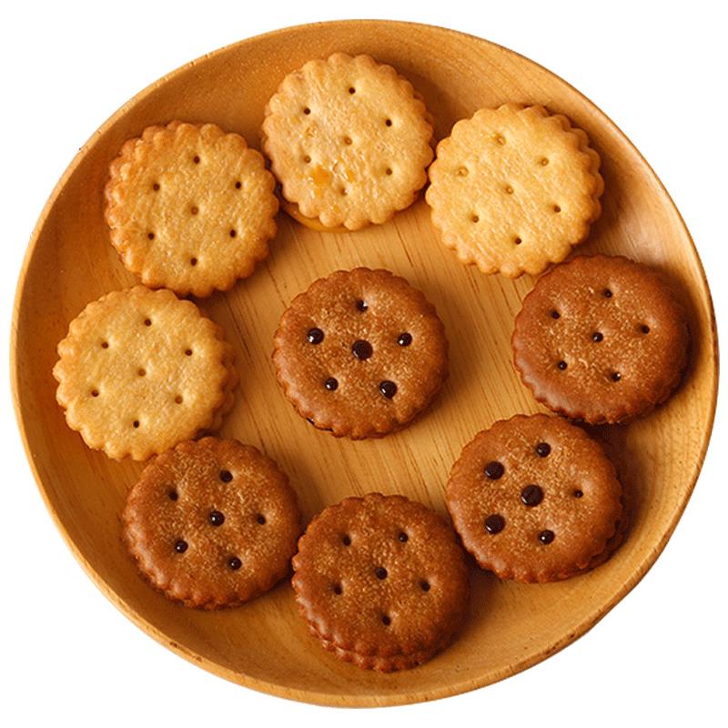 五折促销【冬己饼干258g】咸蛋黄味麦芽饼干网红小吃休闲零食焦糖夹心饼干