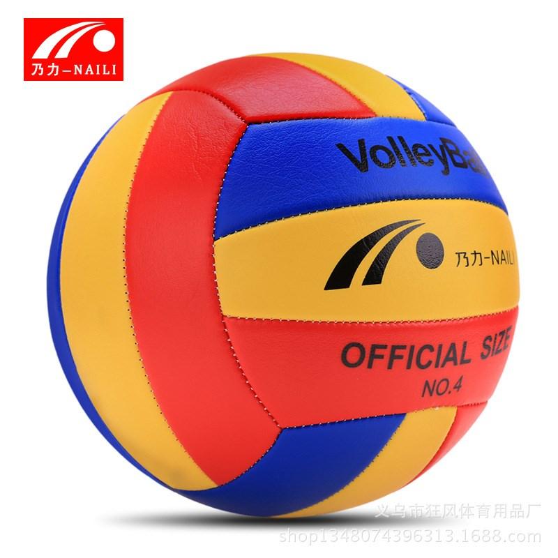Bóng chuyền tiêu chuẩn số 4 bóng chuyền trẻ em pvc bọt da mềm bóng chuyền bơm hơi đào tạo học sinh tiểu học - Bóng chuyền