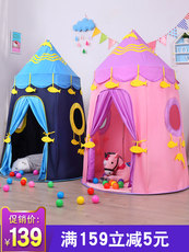 Children's indoor princess tent girl boy home reading large house small house baby toys Play House