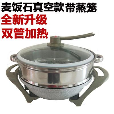 多功能电炒锅一体黄金电热锅电锅电火锅不粘家用元宝蒸煮饭炒菜锅