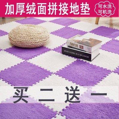 Foam floor mat buy two get one free baby crawling mat bedroom puzzle carpet stitching plush cute living room full