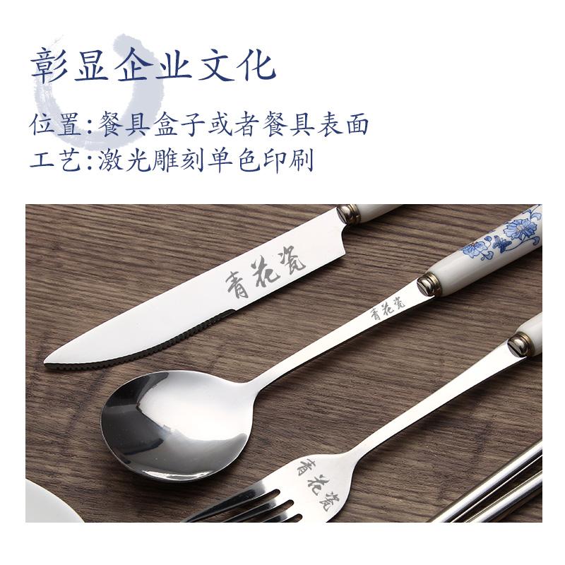 青花瓷餐具套装中国风特色出国外事礼物送老外商务年会礼品小礼物
