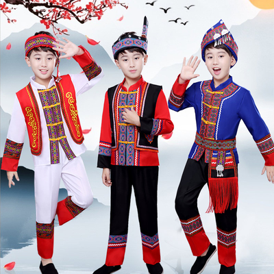 Boys Folk Dance Costumes Minority children Miao costumes boys Zhuang Yao Tujia Mongolian children's performance costumes