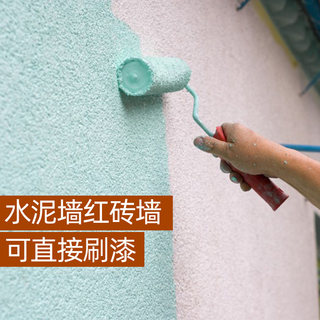 Fan bamboo exterior wall latex paint waterproof sunscreen outdoor self-brushing paint white color paint home outdoor wall paint