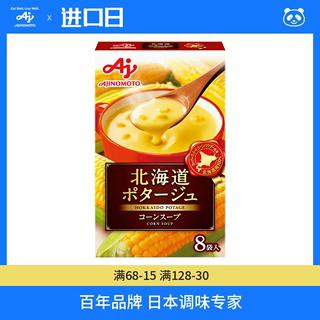 Супы быстрого приготовления,  Вкус это вегетарианец япония северная море дорога кукуруза паста питание завтрак порыв настроить студент скорость еда суп ребенок что еда кукуруза концентрированный суп, цена 885 руб