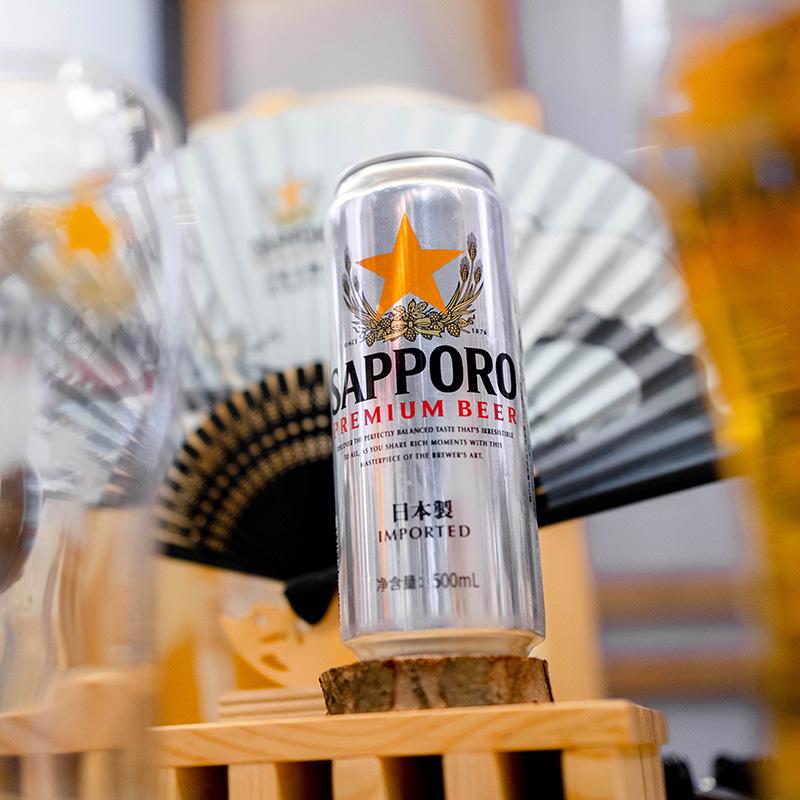 【双11预售】Sapporo/三宝乐啤酒进口札幌啤酒500ML*24罐整箱Ⅱ