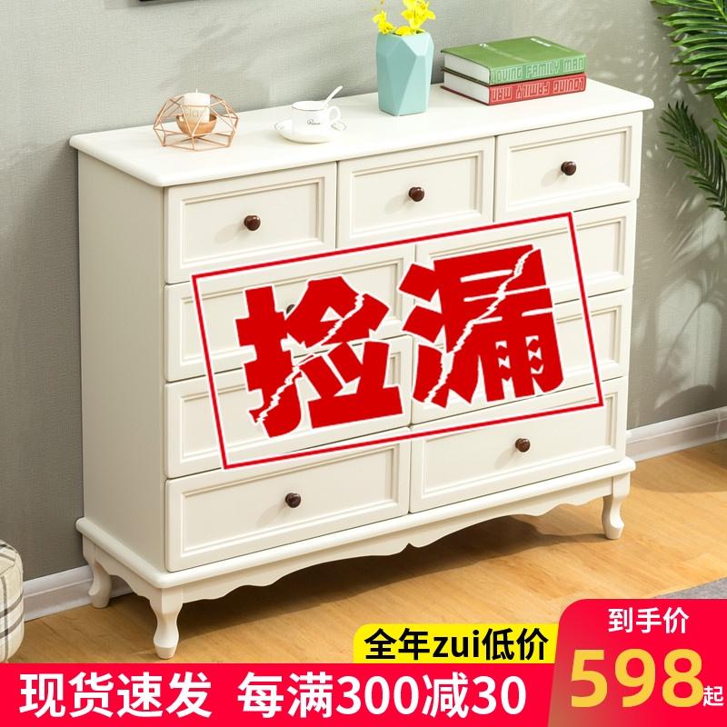 美式实木斗柜简约现代特价收纳柜五斗橱储物柜客厅卧室柜子五斗柜