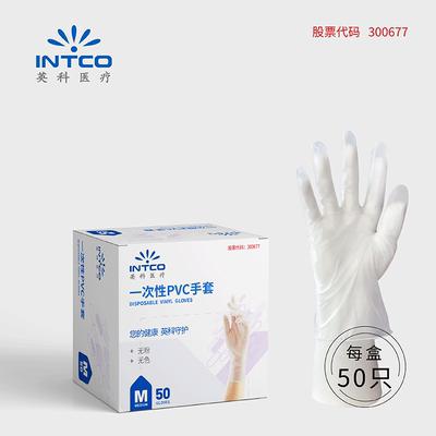 英科 一次性PVC手套CPE餐饮LDPE无粉 食品级家用厨房餐饮劳保隔离