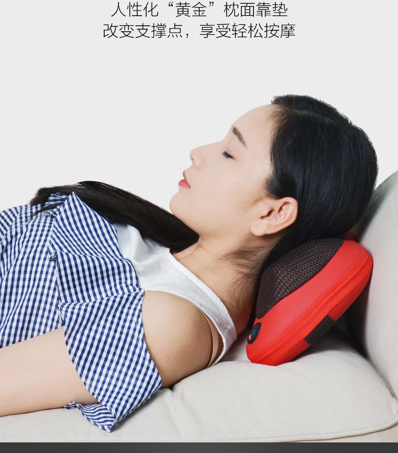 車載家用頸椎按摩器頸部腰部背部全身按摩枕多功能按摩墊椅墊