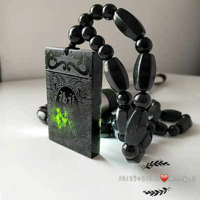 Xinjiang live magnetic black jade transparent emerald green ink jade pendant safe and sound card pendant Lantian black jasper safe card