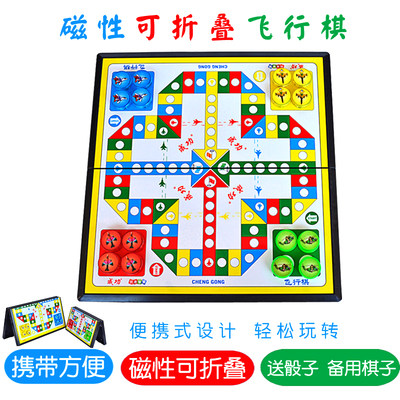 Flying chess magnetic folding game jumping animal chess elementary school kindergarten educational toys parent-child children's day gift