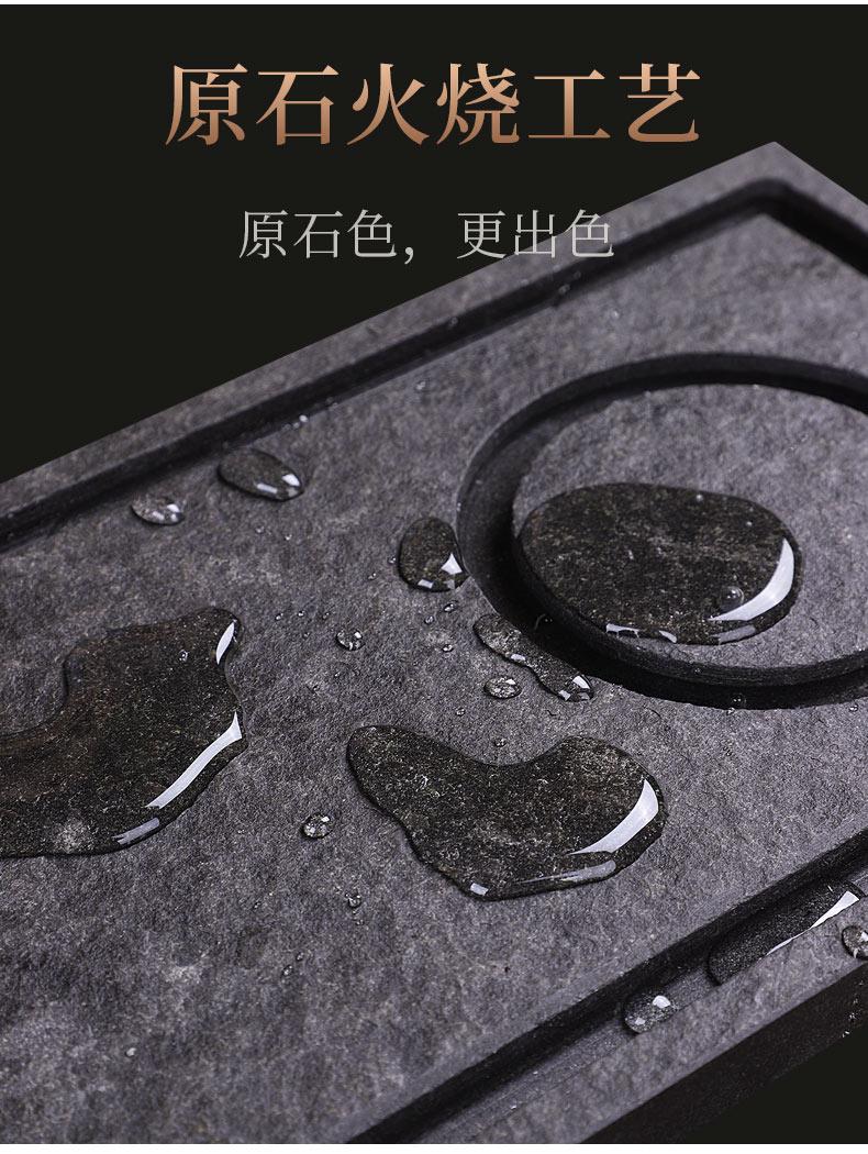 HaoFeng sharply stone kung fu tea set the whole set of domestic tea tray was contracted stone tea tray was small tea table