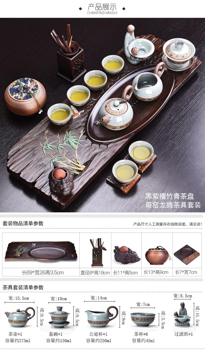 HaoFeng whole black rosewood purple sand tea tray was kung fu tea set home tea tea sets tea saucer