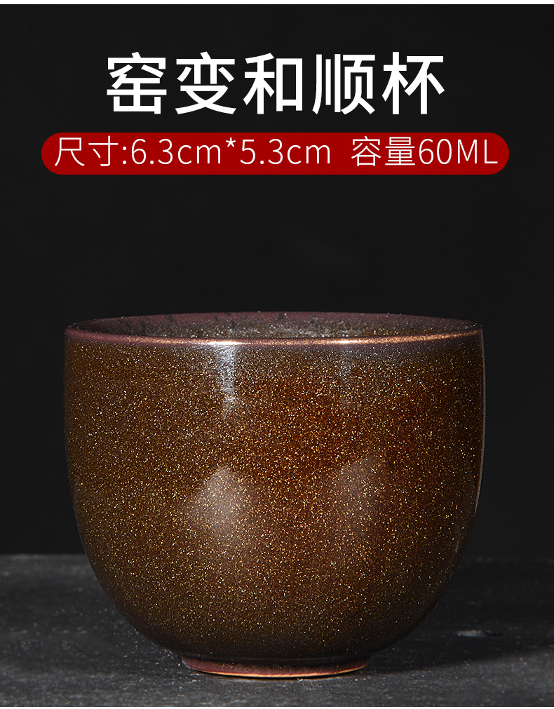 HaoFeng noggin home built lamp sample tea cup master cup ceramic cup lamp cup small bowl tea cup 6 pack