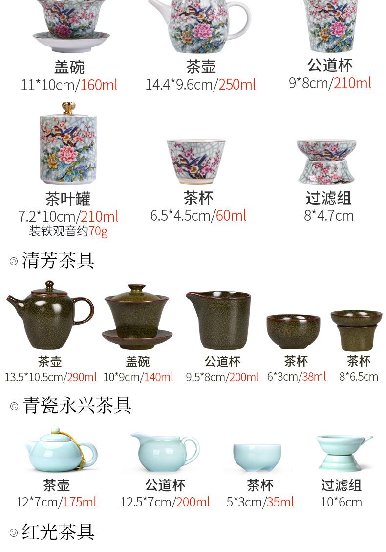 HaoFeng violet arenaceous stone mill tea set ceramic teapot water small household kung fu tea saucer tea tea tray