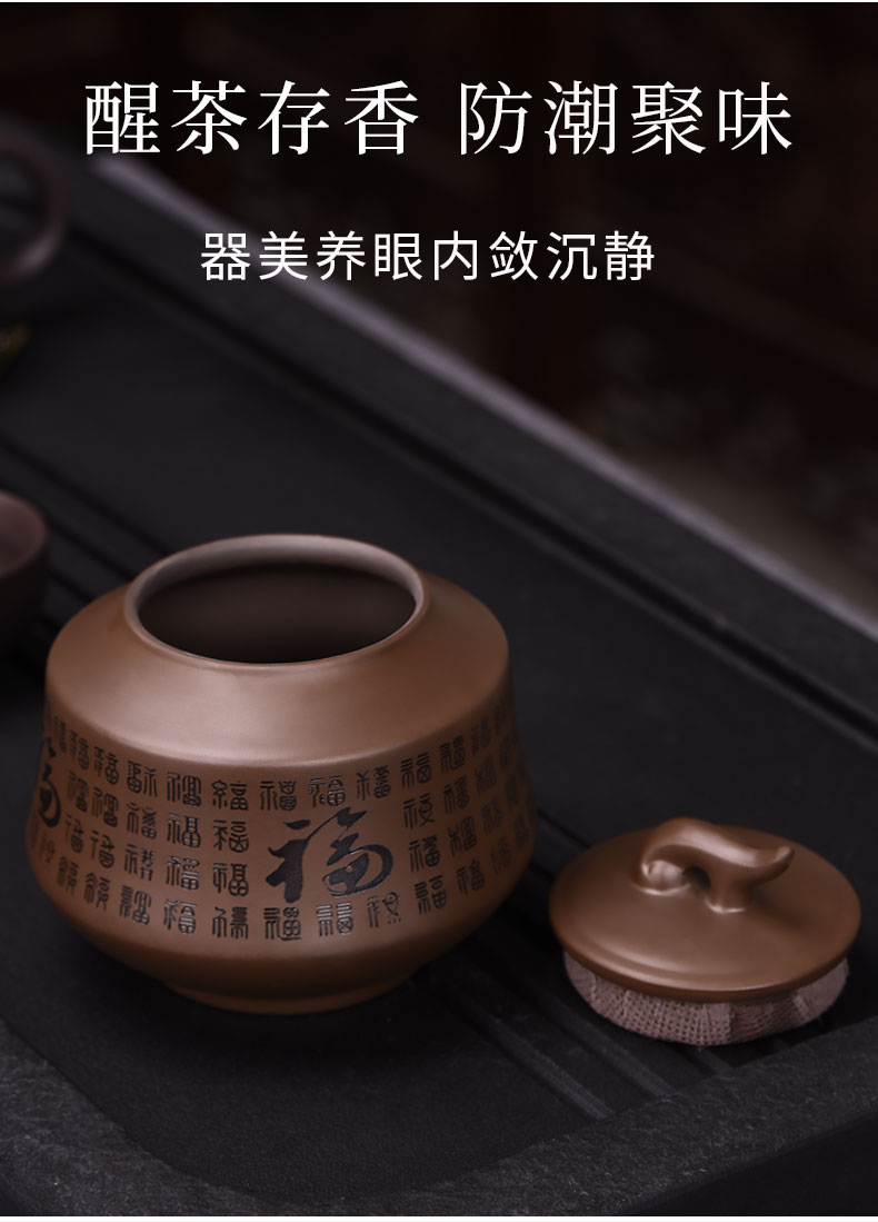 HaoFeng household yixing purple sand tea pot small storage tank pu 'er tea tea POTS awake ceramic seal storage tank