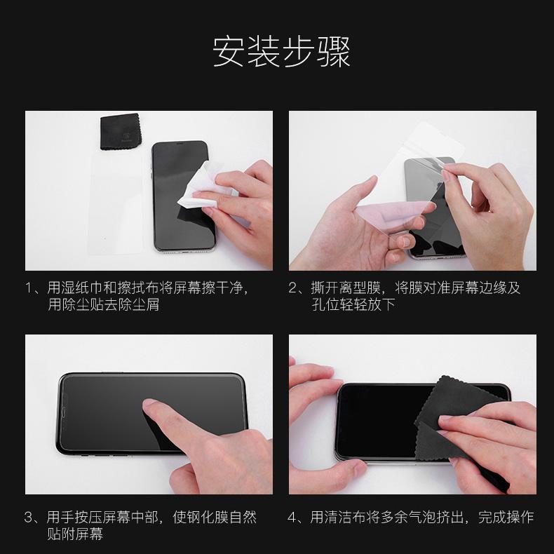 钢化膜保护摸贴莫。玻璃模高清膜全屏覆盖欧普手机莫防爆摸详细照片