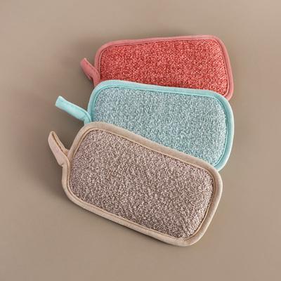 竹纤维不沾油海绵擦家用洗碗刷锅神器魔力擦洗碗布厨房百洁布抹布
