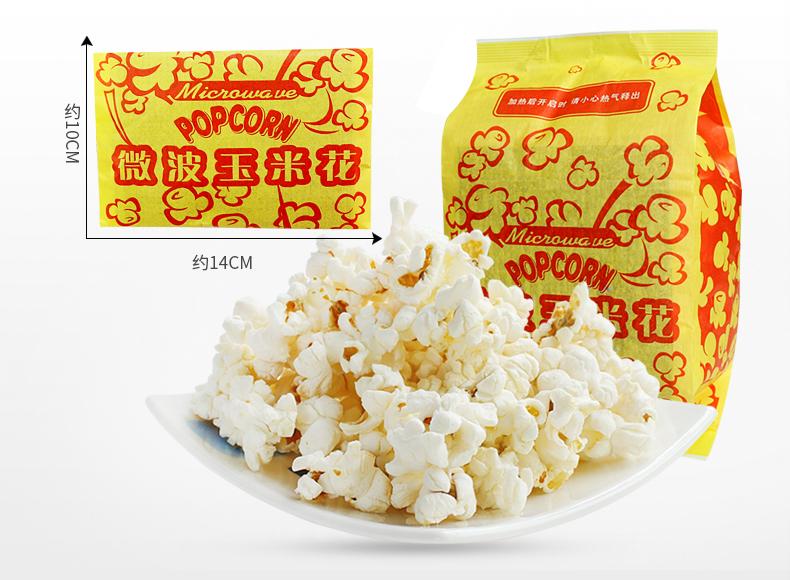 微波高火三分钟即食、非转基因玉米:100gx5袋x2件 米乐谷 微波炉爆米花 券后16.2元包邮 买手党-买手聚集的地方