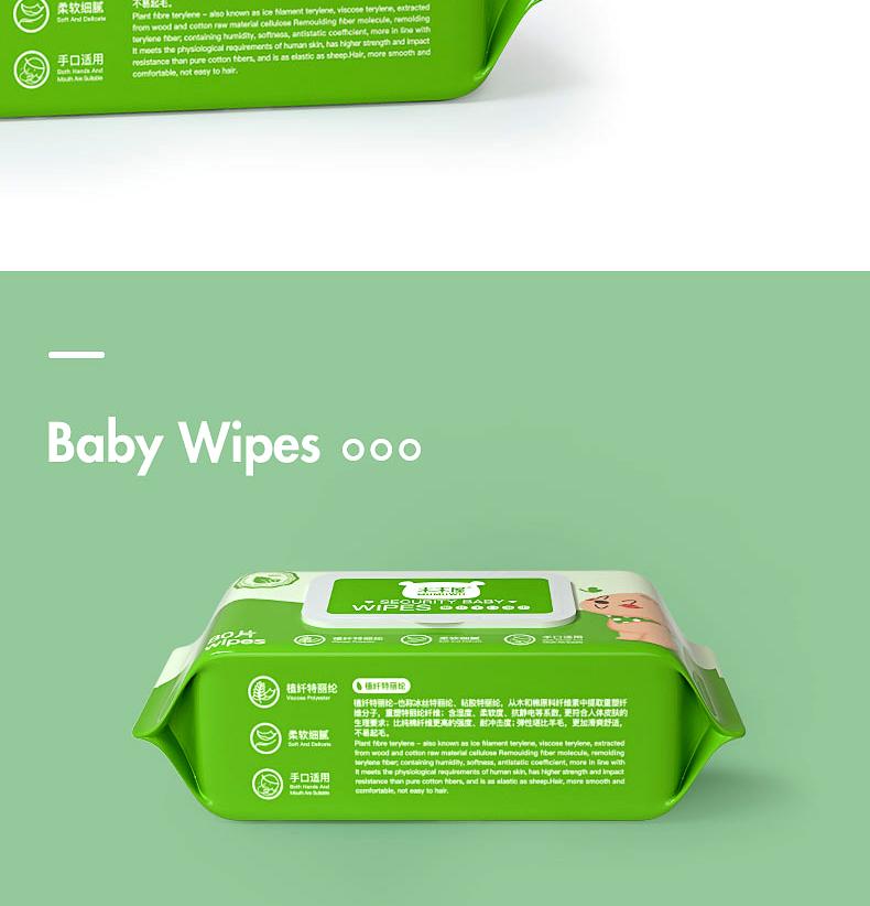 木木屋湿巾婴儿手口屁专用大包装特价80抽5大包家庭实惠装湿纸巾商品详情图