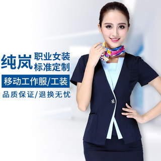 China Mobile Workwear Women's Summer Movement Mobile Tools Short Seddle Mobile Company Business Hall Custom Set