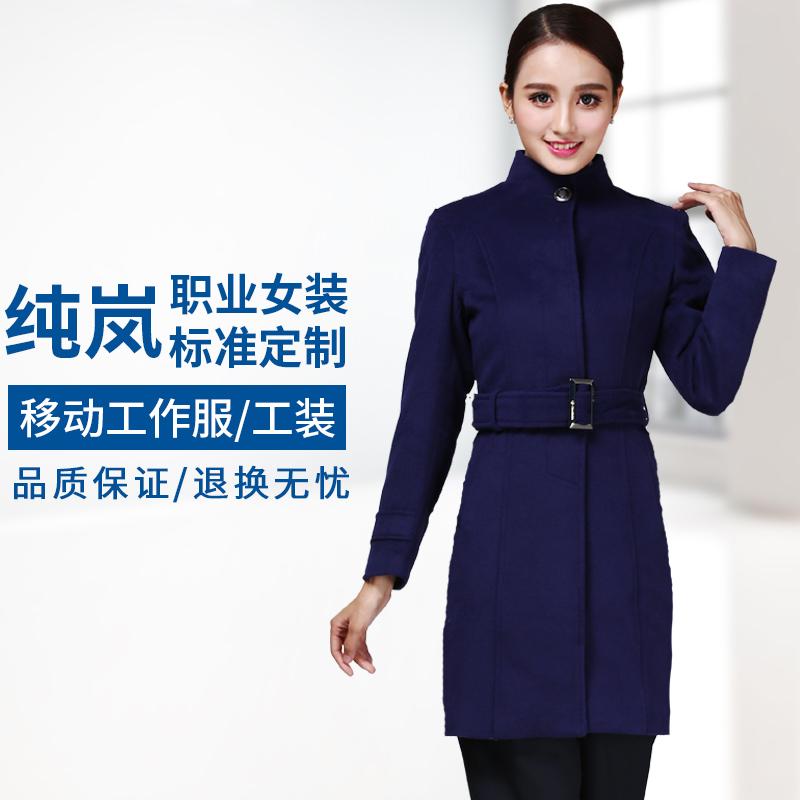 纯岚新款中国移动工作服女毛呢呢子公司v毛呢冬装工作服女大衣外套