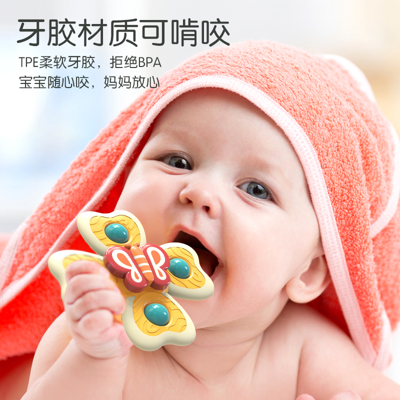 儿童会转动的昆虫花朵吸盘转转乐陀螺卡通吸盘转转乐旋转婴儿玩具(【三件套】婴幼儿吸盘转转乐玩具)