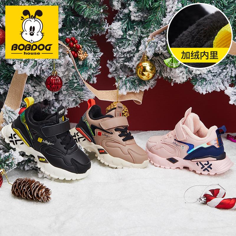 巴布豆童鞋儿童男女童运动鞋子2019新款秋冬季中大童棉鞋二棉加绒